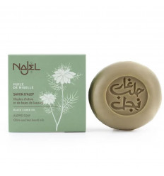 Soap of Aleppo genuine, care antioxidant oil of black cumin.